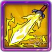 我是火影4星武器物品--雷神之剑