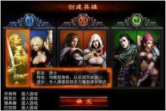 魔神契约_官网_攻略_下载_礼包激活码_18183手机游戏网