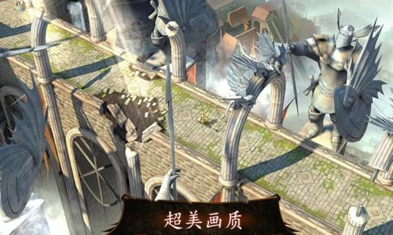 地牢猎手4游戏截图一