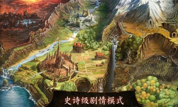 地牢猎手4游戏截图二