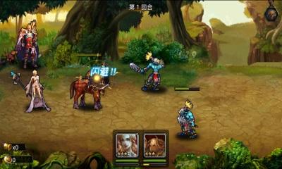 龙之力量X玩法简单 操作易上手