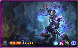女神联盟手游摄魔之魂 最强魔能掌控
