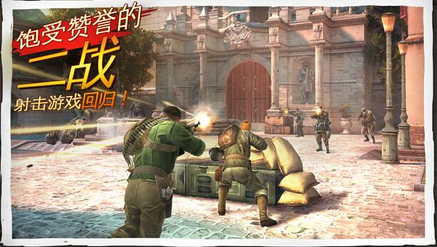 兄弟连3:战争之子游戏截图一