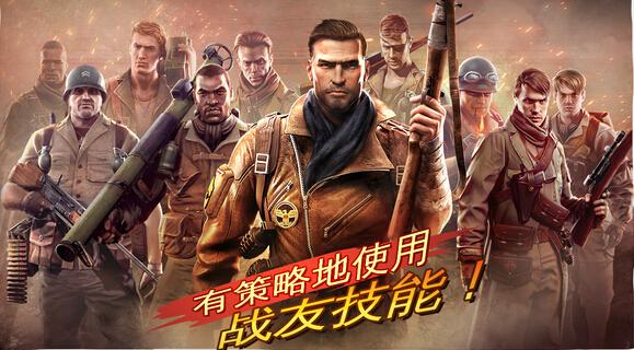 兄弟连3:战争之子游戏截图二