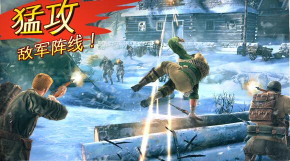 兄弟连3:战争之子游戏截图三