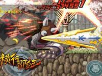 横行冒险王终极PK之神枪手VS狂刃