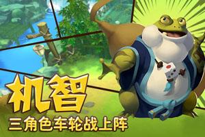 功夫熊猫3手游金币怎么得 金币获取方法一览