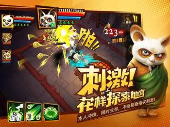 功夫熊猫3手游藏宝图玩法揭秘