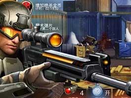 致命狙击手游已经全平台公测 超多玩家涌入