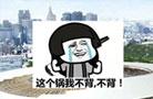 甩锅大战!东京奥运会主赛场忘造火炬台