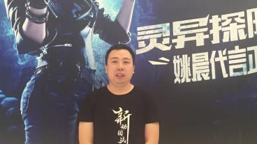 18183手游网专访:新动集团副总崔占超