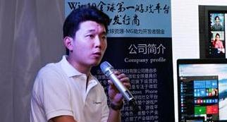 18183专访MG全球发行副总裁王润石:解读Windows市场的商业圈和价值