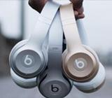 苹果iPhone7代发布会提前看 Beats新耳机将现身