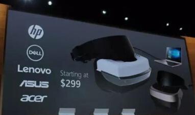 微软联合5大PC厂商推VR眼镜 定价2000元