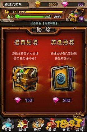 刀塔英雄抽奖系统介绍 用RMB获得卡牌的途径