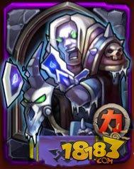 刀塔英雄死亡骑士资料 堕落的黑暗圣骑士