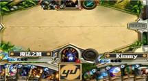 炉石传说最强对决Ep4:魔法之风 VS Kimmy