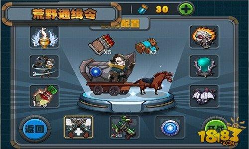 荒野通缉令安卓_android手机游戏下载