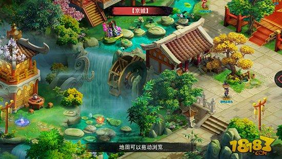 温岭梦幻岛自助餐厅
