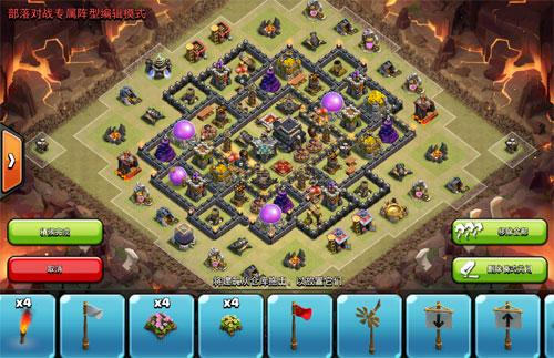 部落冲突九本部落战 阵型图和城堡防御图
