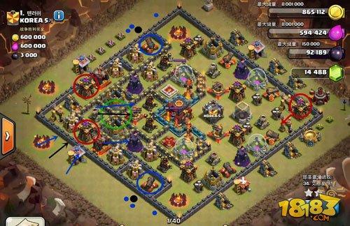 钟爱地狱塔 部落冲突十本farm完全对称阵型