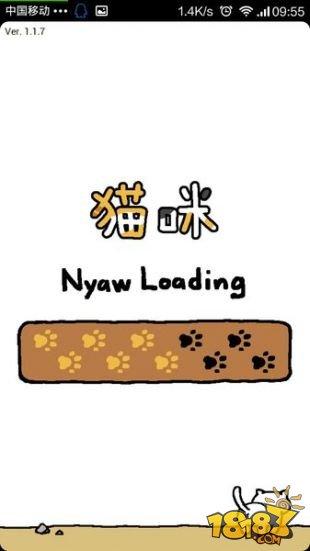 猫咪收集中文汉化版