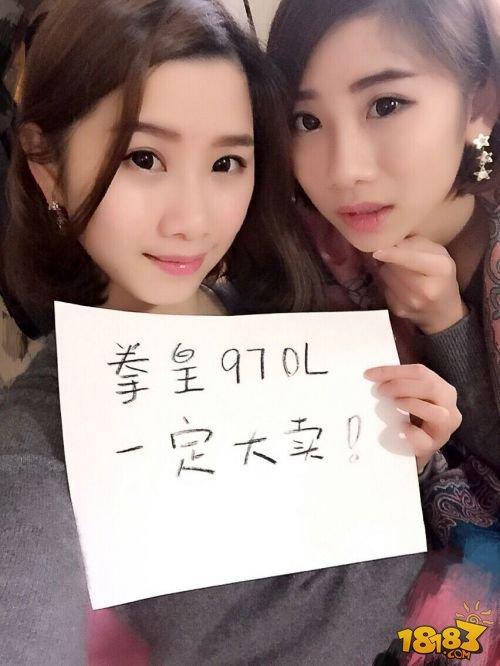 拳皇97ol美女双胞胎姐妹花独家采访