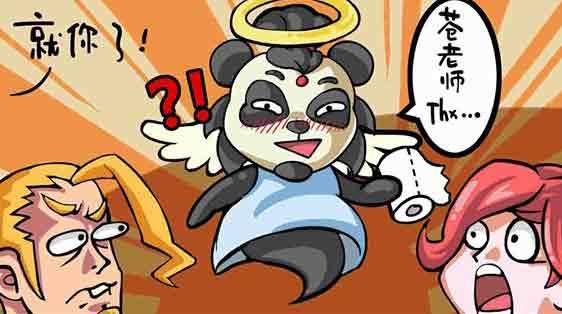 太极熊猫短漫第十二期:你们三个谁杀人最多?