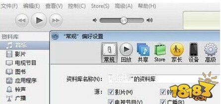 苹果6plus怎么设置铃声