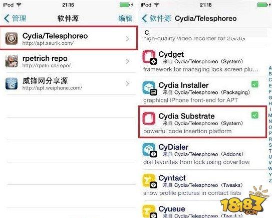 iPhone6怎么进入安全模式 进入安全模式教程