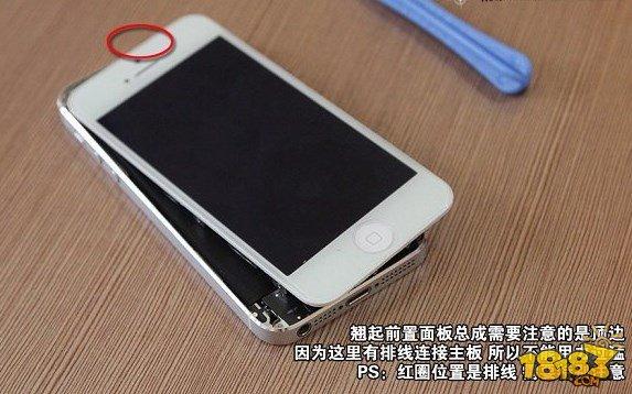 iphone5怎么换电池 苹果iphone5换电池教程(2)