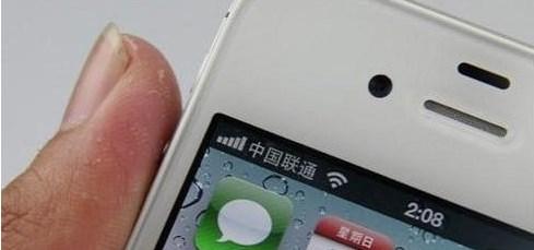 iPhone5无服务怎么办 iPhone无服务的解决办法