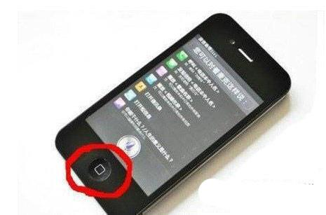 iphone5 home键失灵怎么办