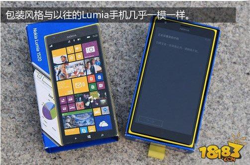 WP8的巅峰之作 6寸诺基亚Lumia 1520评测