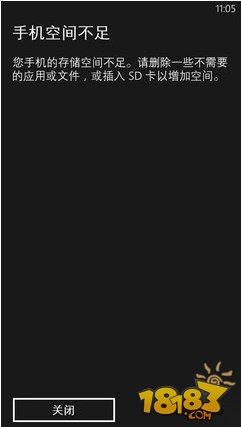 诺基亚Lumia1020升级wp8.1系统方法教程图解