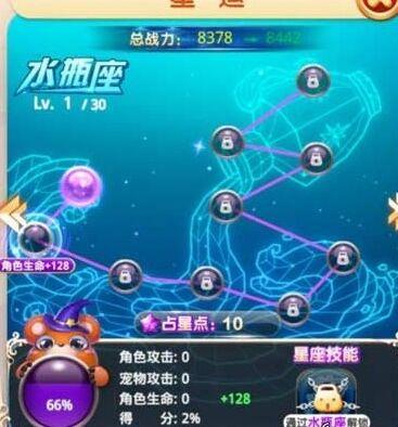 天天宝石大战占星正确步骤攻略