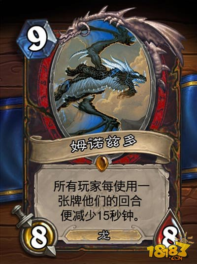 炉石传说卡牌diy比赛作品一览(2)