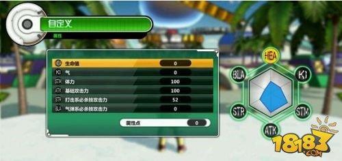 电路板 游戏截图 500_236