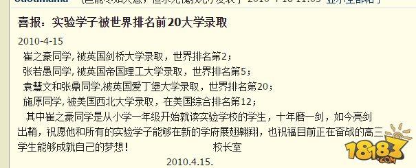 炉石传说王阿姨和王师傅为什么分手