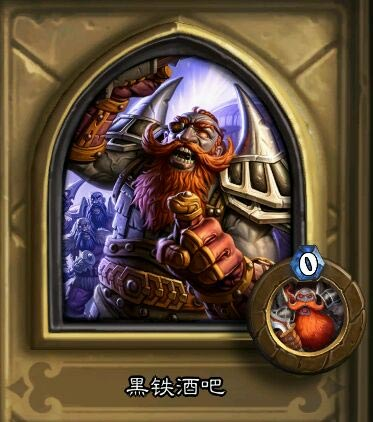 炉石传说黑石深渊英雄boss超实用卡组