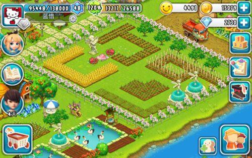全民农场装饰效果布局方法图片