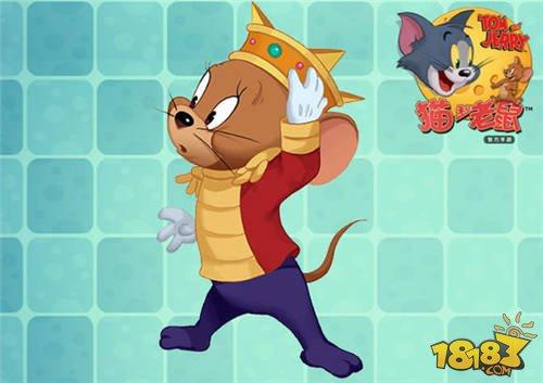 猫和老鼠官方手游国王杰瑞怎么样