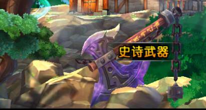 MT2史诗武器力量宝珠怎么样 力量宝珠介绍