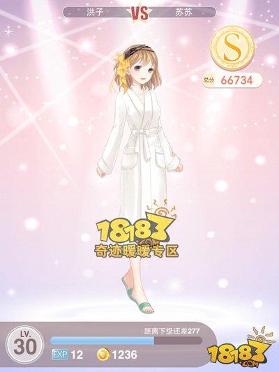 奇迹暖暖公主级恋爱少女苏苏(3)S搭配 3-6高分攻略