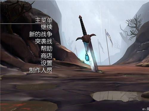 战争之道:指令中文汉化版