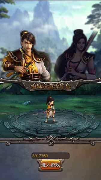 《古龙群侠传》完全遵循中华儿女心中的江湖图片