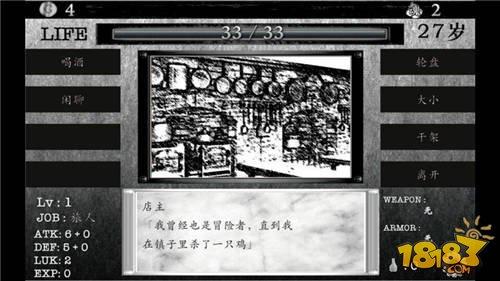 在异世界活下去中文汉化版