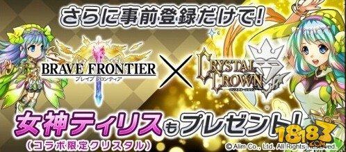 3DRPG新作《Crystal Crown》系列活动开展