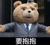 讲道理吗表情包泰迪熊分享展示图片