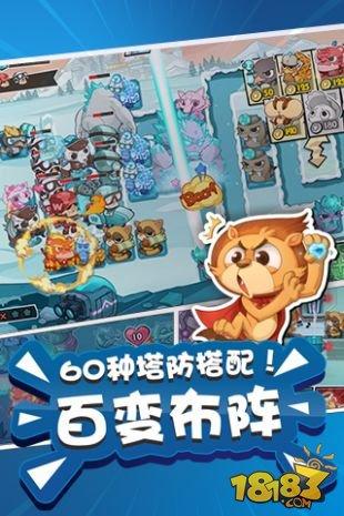 android安卓超能动物联盟手机游戏下载